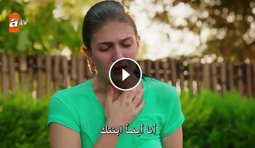 مسلسل الازهار الحزينة الموسم الثانى الحلقة 33 كاملة