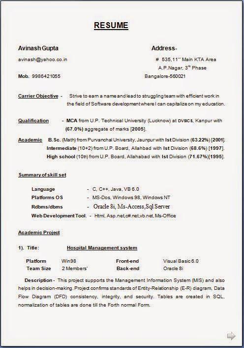 File Clerk Objective. file clerk resume example. sample resume of ...