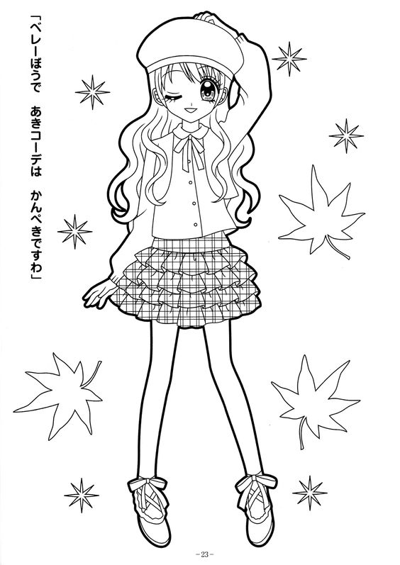 anime girl coloring pages mechamote lincho coloring pages for