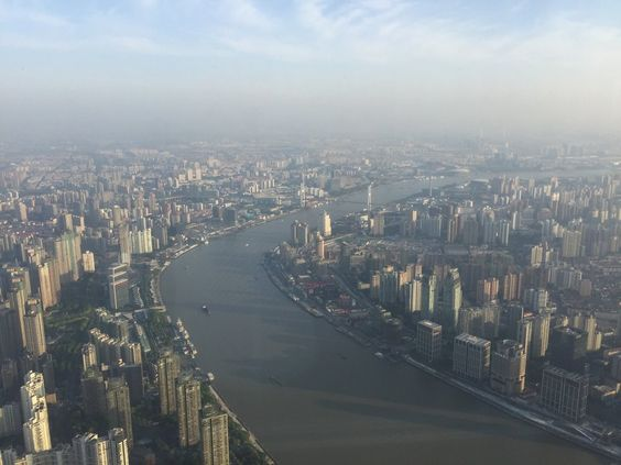 looking to the south of the city from the observatory of Shanghai Tower