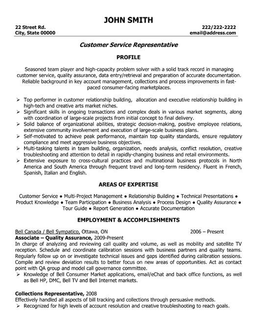 1000 images about best customer service resume templates