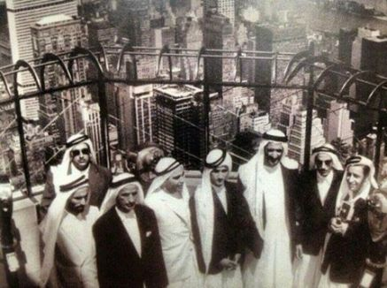 Dubai's royal family visiting Empire State Building