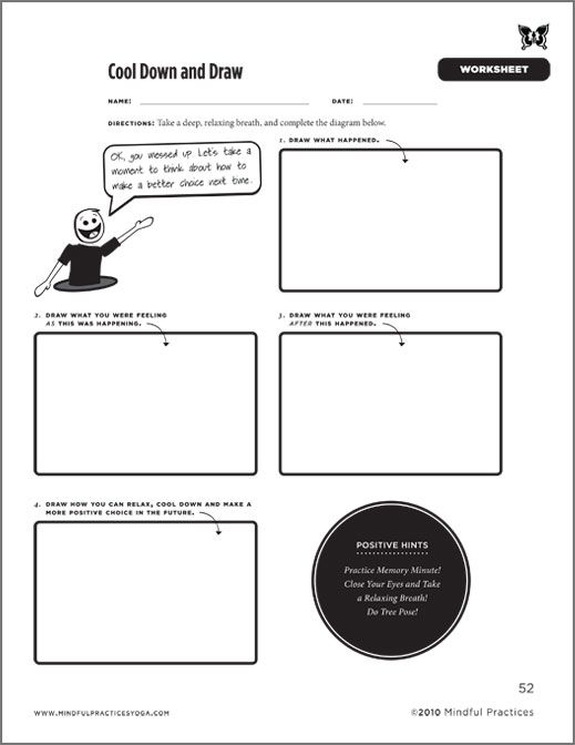 Cool Down and Draw Worksheet - Part of Mindful Practices' newest book 'Cooling Down Your Classroom':