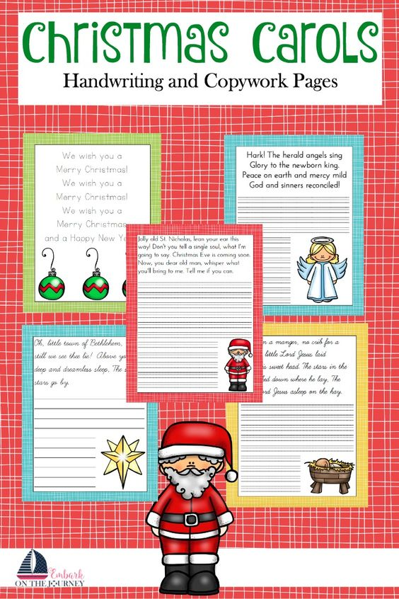 Free Christmas Carol Copywork and Handwriting Pages