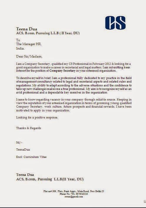 job application cover letter application cover letter and cover