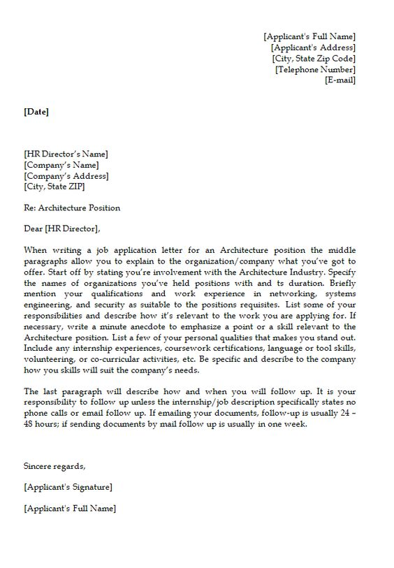Architect Resume For Internship. architecture products image sample ...