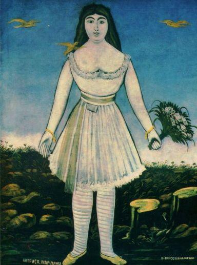 The actress Margarita, by Niko Pirosmani: