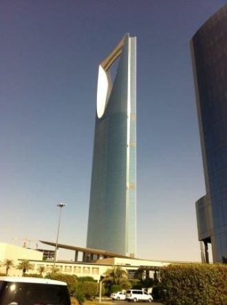 Riyadh Kingdom Center