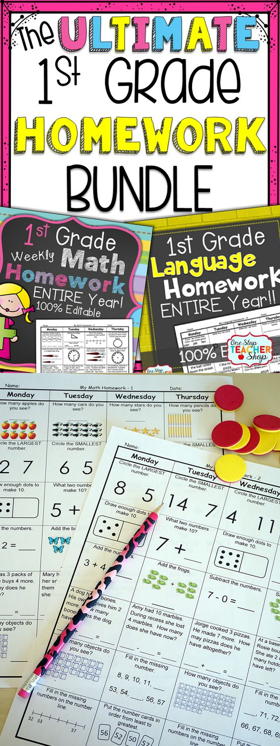1st Grade Math & Language Spiral Homework for the ENTIRE