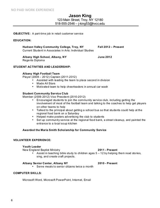 resume for students part time job abij