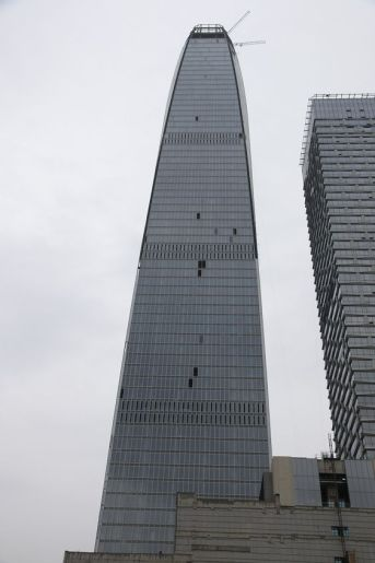 Tianjin Modern City