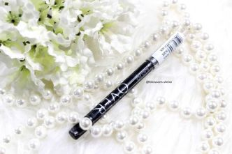 It is Makeover Cosmetics Black Jet Gel Eyeliner Pencil