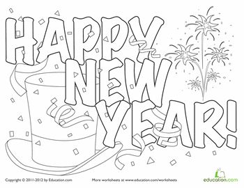 coloring pages coloring and new year 39 s on pinterest