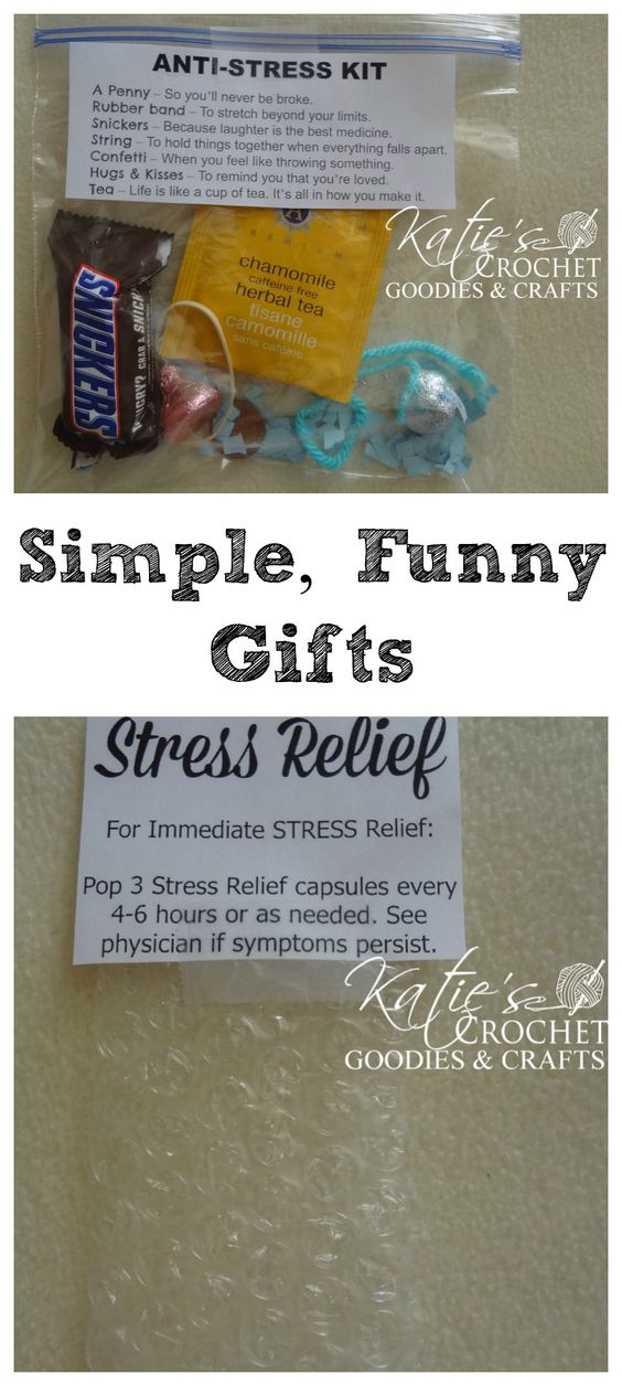 Funny Stress Relief Gifts Katie's Crochet Goodies