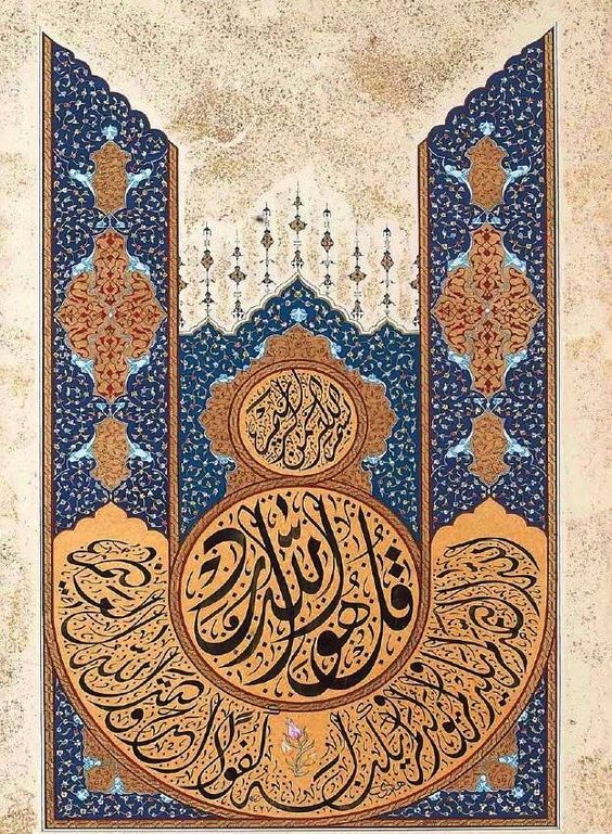 Islamic calligraphy, Islamic and Calligraphy on Pinterest