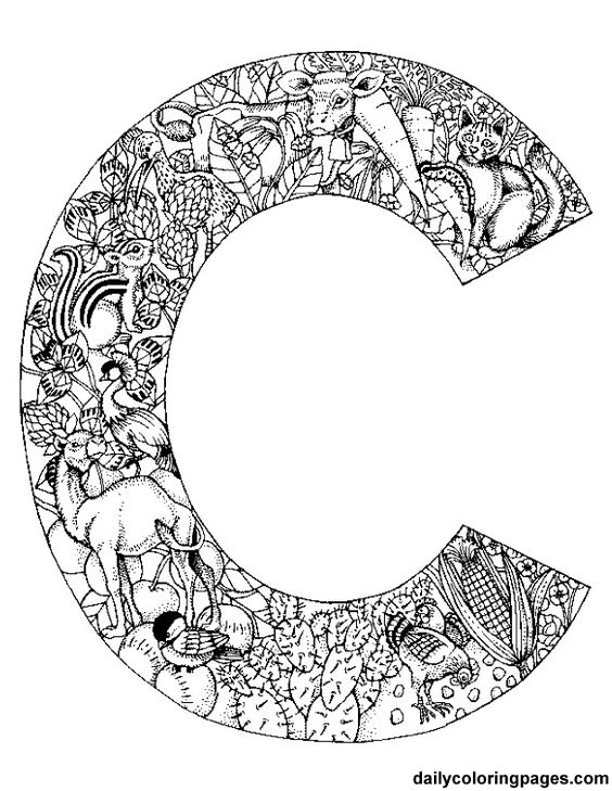 intricate alphabet coloring pages i think i 39 m going to print