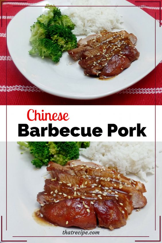 Chinese Barbecued Pork: Martin Yan's recipe for Char Siu. Pork marinated in hoisin, soy sauce and spices.: