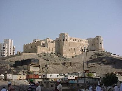 Abraj Al Bait and Ajyad Fortress