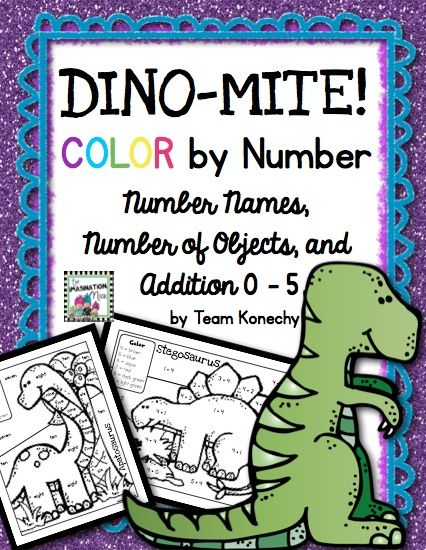 color by number dinosaurs color by numbers dinosaurs and math