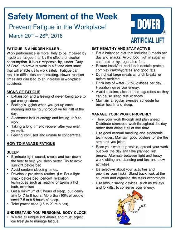 Prevent Fatigue in the Workplace! Alberta Oil Tool's