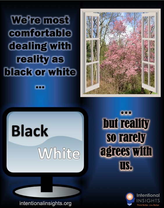 "Meme saying ""we're most comfortable dealing with reality as black or white, but reality so rarely agrees with us"" (Made for Intentional Insights by Wayne Straight)"