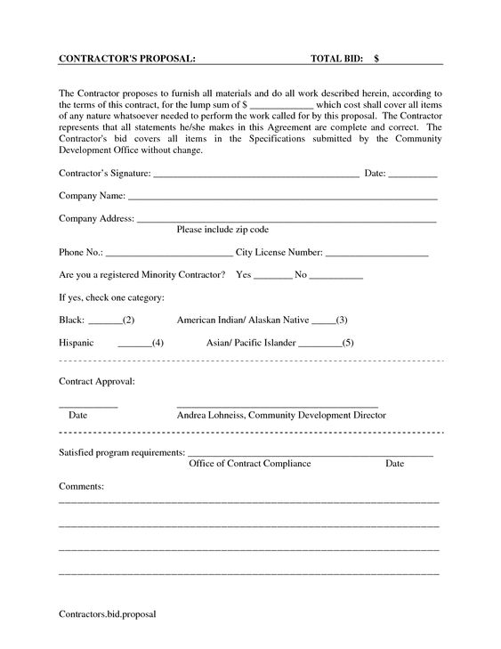 taleo up resume skill set examples resume template template set