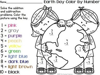 number worksheets color by numbers and addition and subtraction