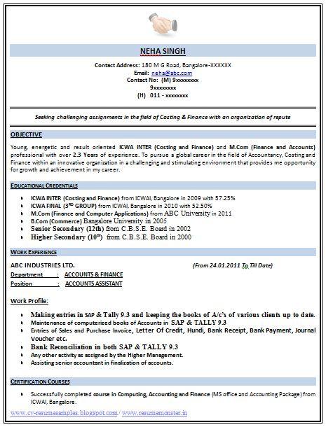 Sample Clerical Resume - Job Interviews