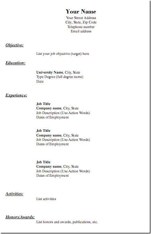 resume form resume and free printable on pinterest