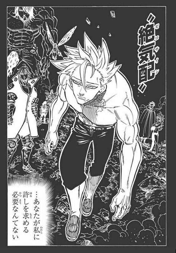 Nanatsu no Taizai {The Seven Deadly Sins} RAW manga 176