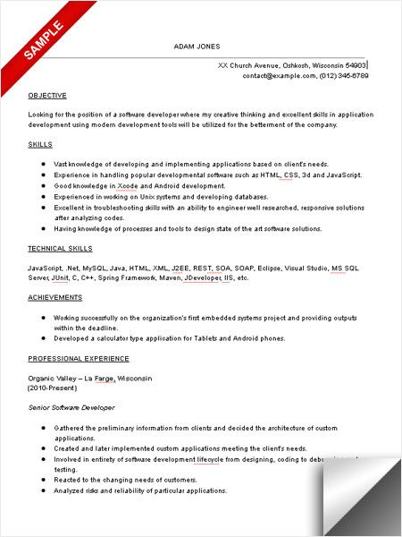 resume and software on pinterest