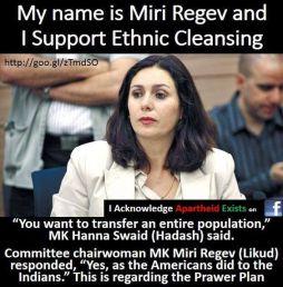 Image result for Miri Regev meme