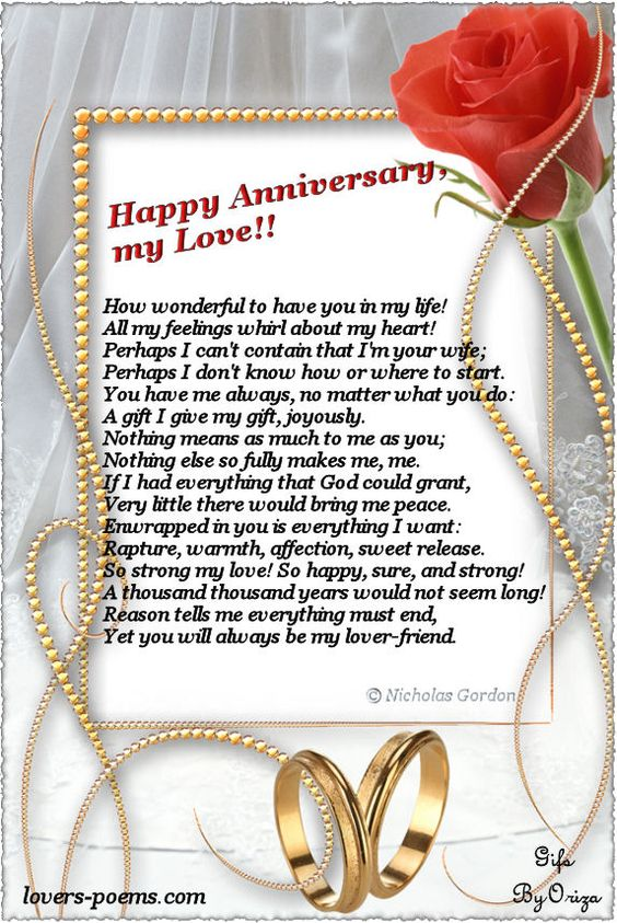 Anniversary Poems For Husband Happy Anniversary, my Love