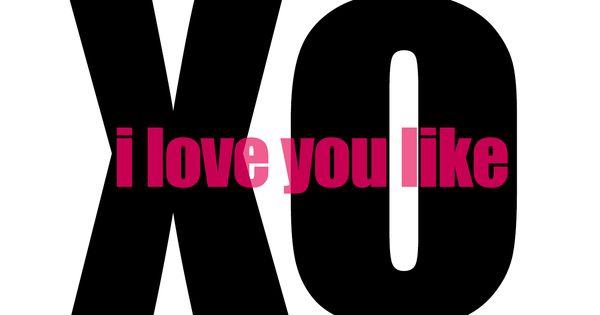 Beyonce Love Me Lights Out Lyrics