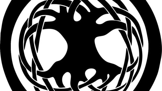 Celtic Symbol Brother