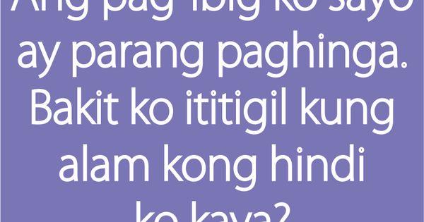 Hugot Lines Patama Kaaway