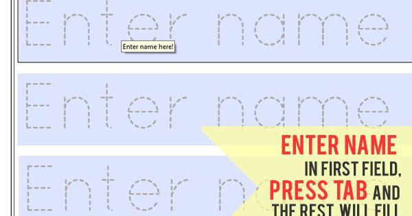 Tracing Printable Preschool Name Worksheets