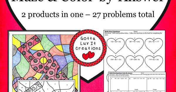Valentines Day Math Multi Step Equations Bundle