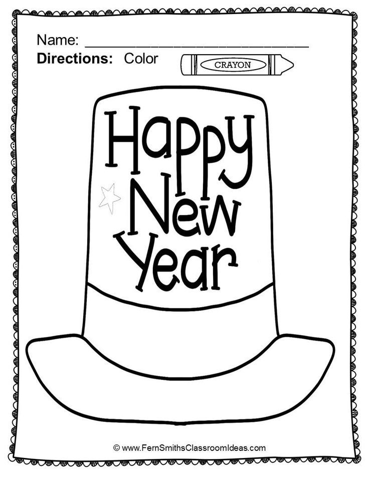 0 images about new years in the classroom on pinterest