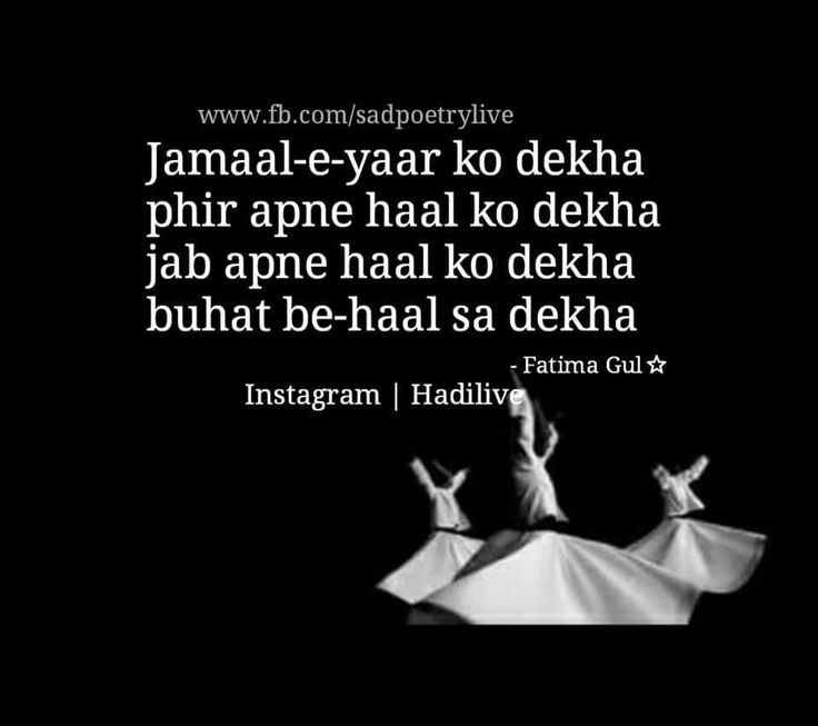 Love Quotes Poetry
