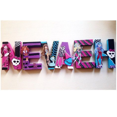 Monster High Wall Letters By Nostresspartygoods Bedroom