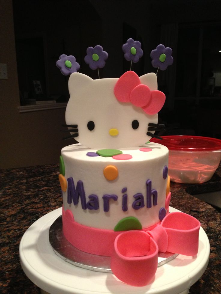 76 Best Images About Cakes On Pinterest Disney Princess
