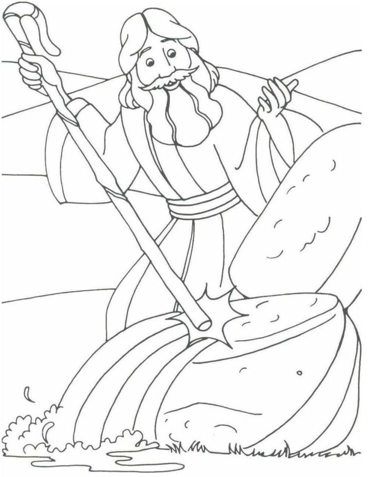 the rock rocks and free coloring pages on pinterest