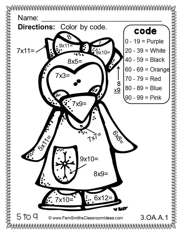 Color By Numbers Winter Math Multiplication and Division
