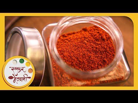 Mix Masala Recipe Multi Purpose Spice Blend By Archana