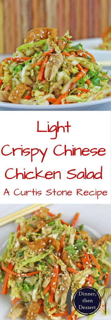 Lightly dressed Chinese Chicken Salad with grilled chicken, crunchy wontons, toasted almond and sprinkled with sesame seeds over a