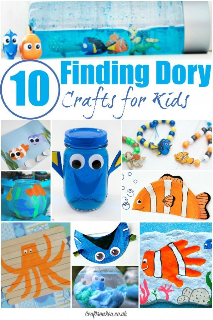 My children love these Finding Dory crafts for kids! Seen the film? Now get the glue and paints out to