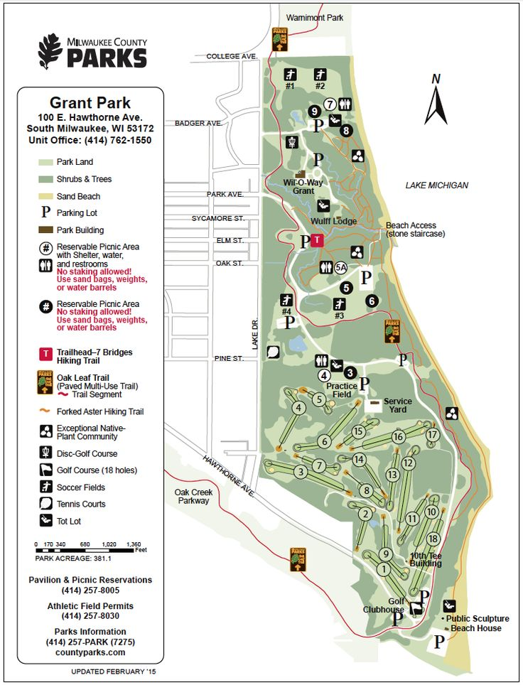 1000 Images About Milwaukee On Pinterest Hiking Trails