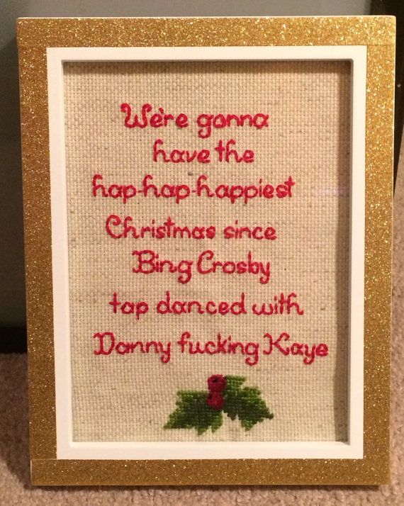 National Lampoon's Christmas Vacation Quote Funny
