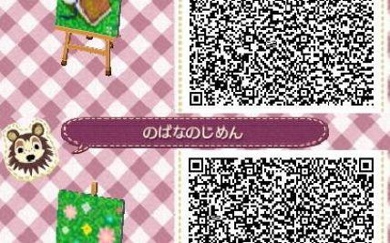Codes Qr Motifs Floraux And Passage Danimaux On Pinterest
